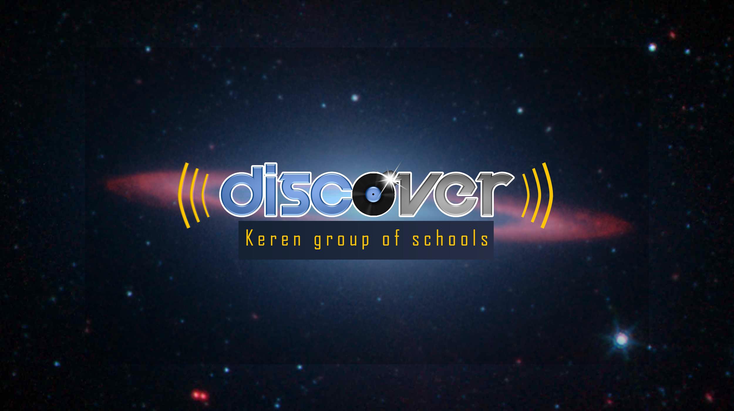 keren_school_maduari